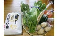 宇佐のお米や野菜を食卓にプラスしませんか?