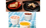和歌山県産品を紹介