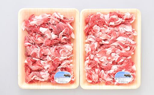 ★豚肉の芸術品!黒豚の切り落とし★