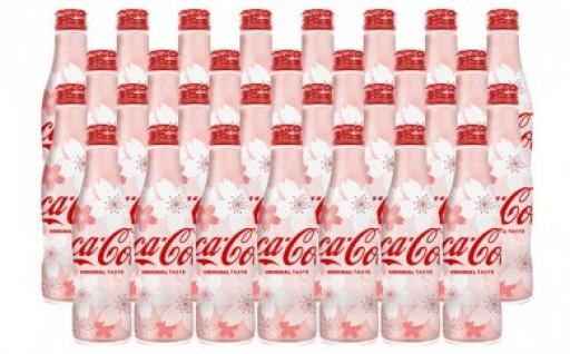 【季節限定】桜デザインボトル缶が登場!
