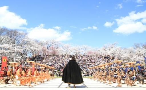平成30年度の受付開始は3月1日から!!