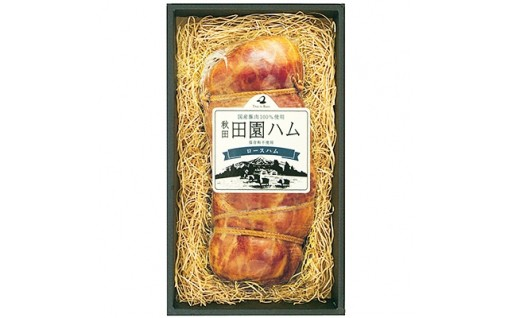 こだわりのロースハム、熟成された肉の旨味!