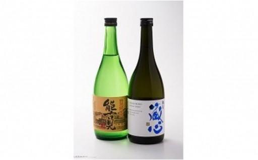 <新酒の季節です>鹿島酒蔵ツーリズム開催