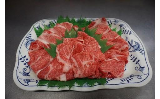 奇数月に甲州麦芽ビーフのお肉をお届けします。