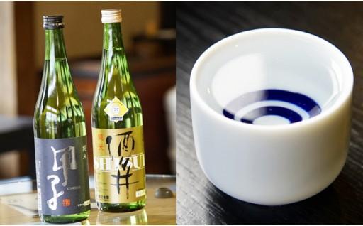 食べながら飲むとさらに美味しいお酒「甲子正宗」