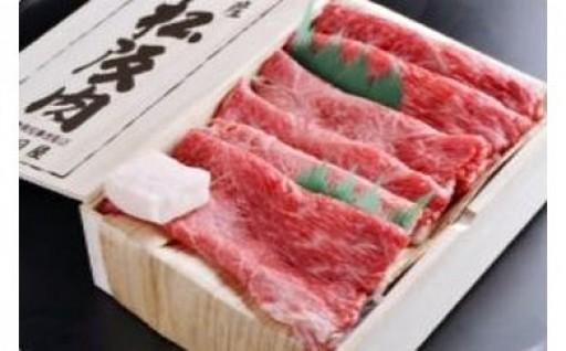 お待たせしました。松阪肉すき焼き各種追加しました