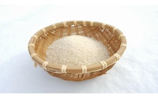 【数量限定】この時期限定の雪下で熟したお米です!