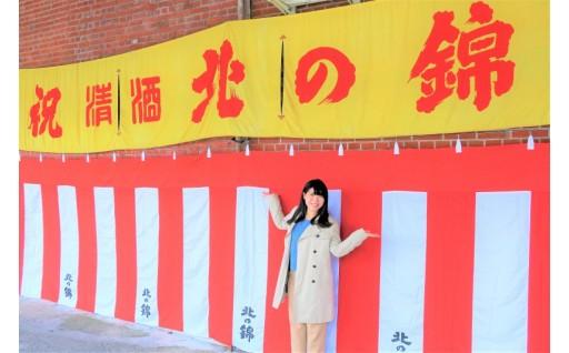 北海道最古の酒蔵小林酒造の【くりやま老舗まつり】