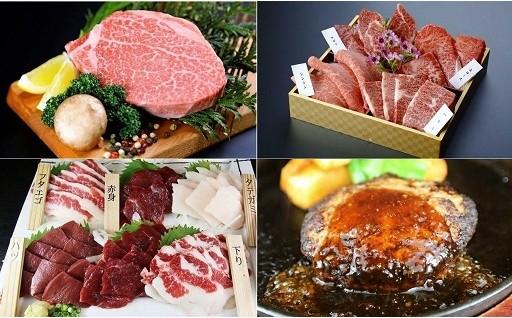 肉好き必見!あか牛・馬刺しなど贅沢の逸品あります