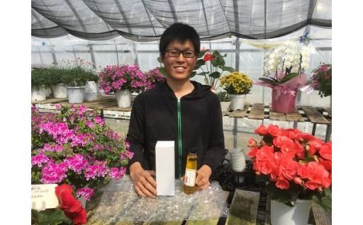 無農薬・無化学肥料栽培「えごま油」1本