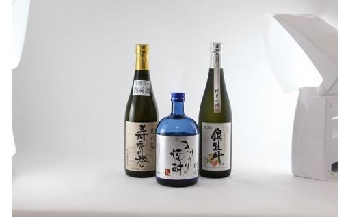 【お薦め酒詰め合わせ】須賀川のブランド酒