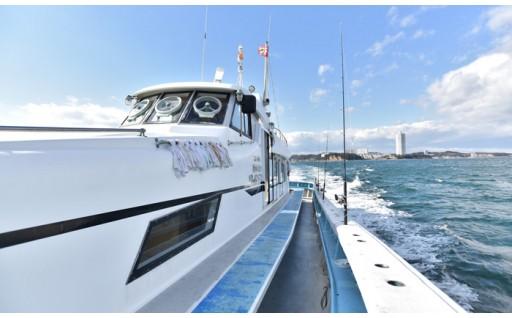 「船釣り体験」釣り好き必見!釣り初心者も大歓迎!