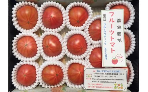 フルーツみたいなトマトです「フルーツトマト」