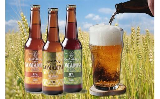 有田町のクラフトビール誕生 🍺 🍺