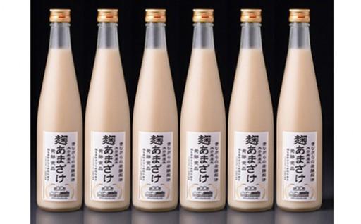 創業100年老舗醤油醸造蔵元が作るこだわり麹甘酒