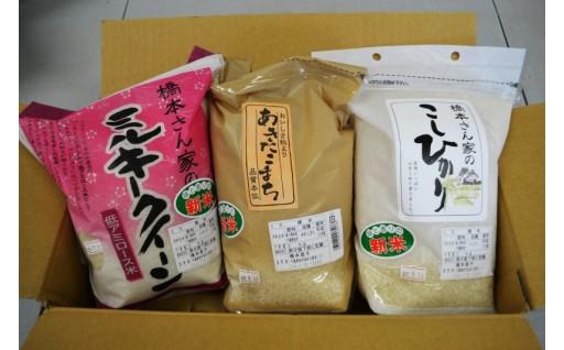 柏の美味しいお米を召し上がれ!