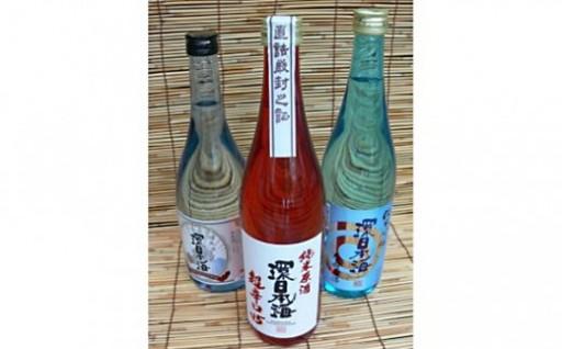 【お酒好きな方必見】四季に合わせた地酒の定期便☆