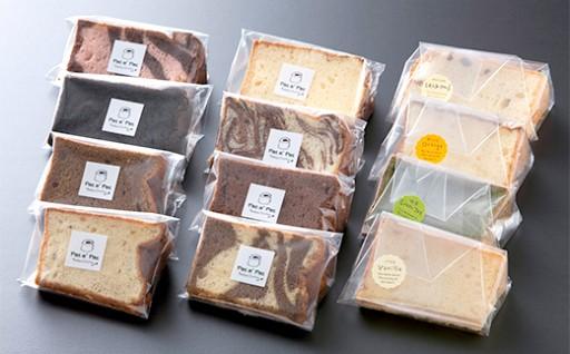 【食品添加物不使用】シフォンケーキ【12個】