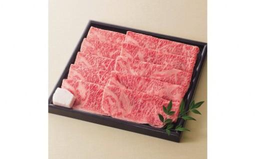 [髙島屋選定品]常陸牛焼肉・すき焼用