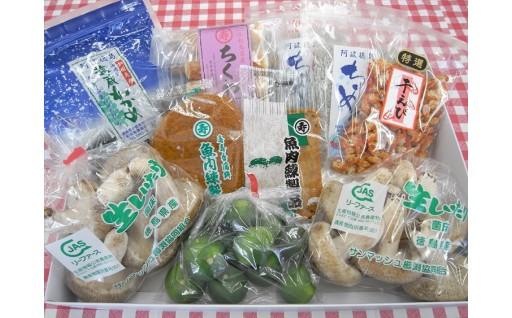 小松島のおいしいもん!食べてみんで!