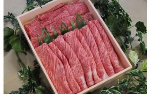 鳥取和牛 すき焼き用 A