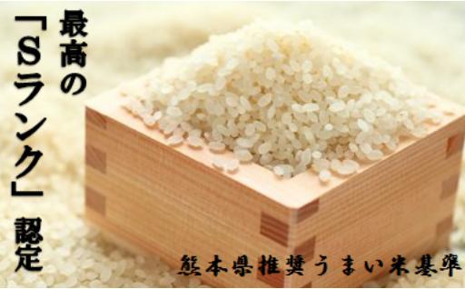 本日、受付締切!安心安全な鶴喰米(つるばみ米)