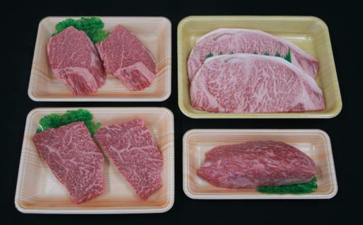 限定20セット 宮崎牛の豪華味比べ詰合せセット!