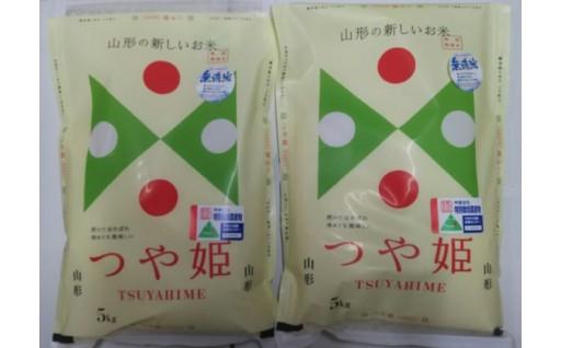 米どころ山形の庄内米 おいしいお米の種類も豊富!