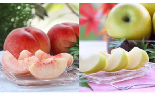 桃だけでは物足りないアナタに!!