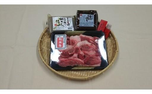 松阪牛すじどて煮セット【限定30セット/月】