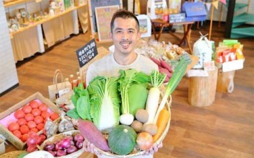 忍びの国から旬の野菜★期間限定の果物等をお届け!