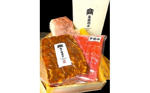 茨城おみやげ大賞の最高金賞ギフトにステーキも!