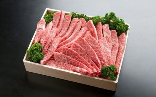 神戸ビーフ 焼き肉用