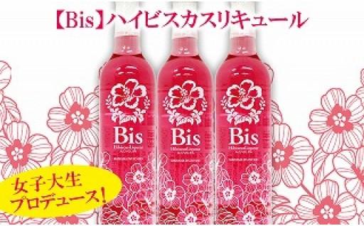 【Bis】ハイビスカスリキュール