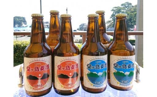 地ビール「堂ヶ島麦酒」2種飲み比べセット!!
