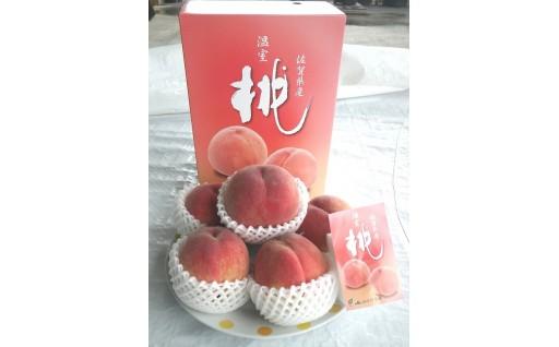 桃とビワ。完全個数限定で受付中です!