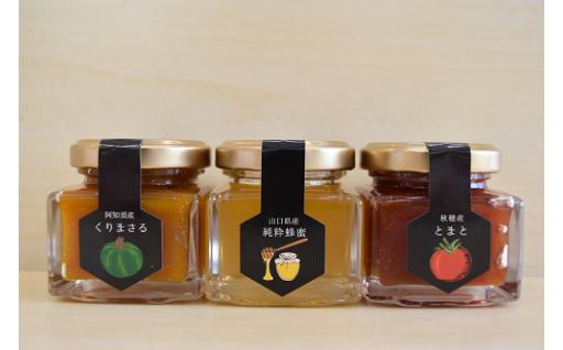 蜂蜜屋さんの手作りハニージャム