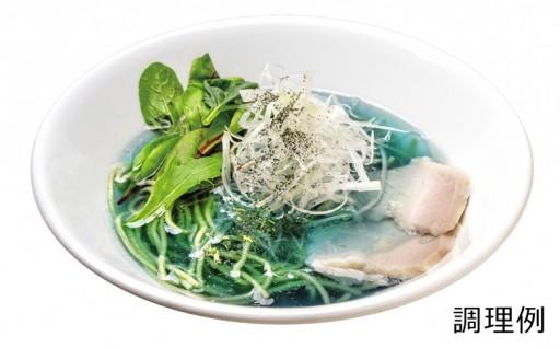 麺とスープが青いラーメン「阿波藍ラーメン」