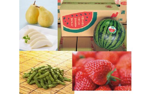 新潟市の野菜と果物