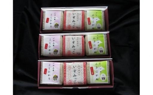 新商品!!いすみのエコ米食べ比べセット