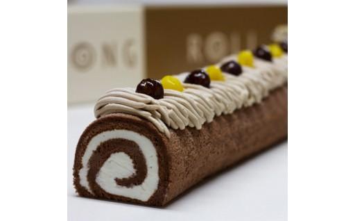 【なが~いロールケーキ】40センチ超の長い洋菓子
