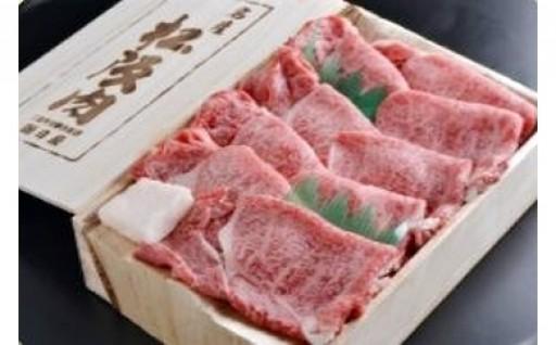 数量限定!松阪肉すき焼き「牛追い道中」