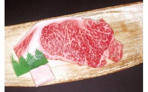 数量限定です!大人気の松阪肉サーロイン!