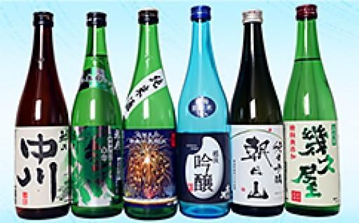 続々追加!米どころ新潟県長岡市の美味しい日本酒♪