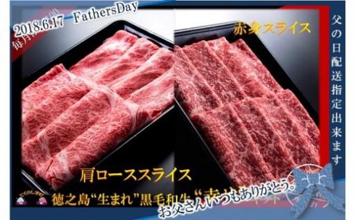 【父の日】牛肉・焼酎・伝統工芸ギフトあります!