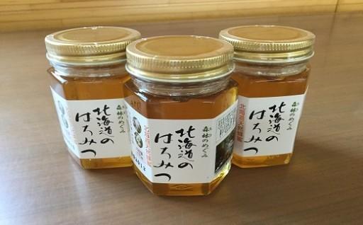 北海道のはちみつ(アカシア+そば蜜) 3本セット