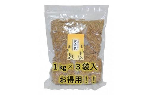 藤久の三川町の麦茶は黄金色!お得用!