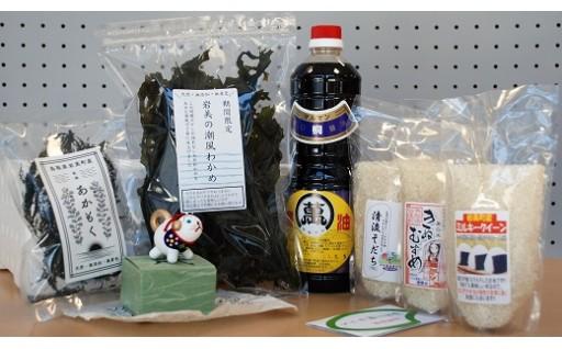 【いわみ小包(山&海)】 新しく商品追加