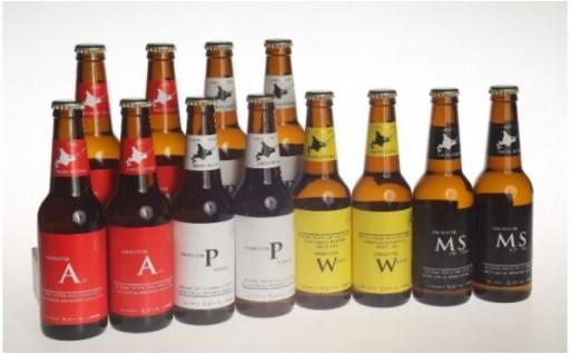 地ビール冷えてます☆暑い夏、ビールの季節です!
