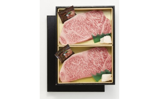 日本一に輝いた味!長崎和牛特選サーロインステーキ